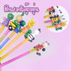 ดินสอหัวตุ๊กตุ่น ( หัวไม้ )120บาท/แพค 12ชิ้น/แพค