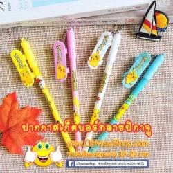 ปากกาสเก็ตบอร์ดลายปิกาจู (เจลน้ำเงิน) 144บาท/โหล 12ชิ้น/โหล