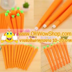 ปากกาแครอท ราคา 96บาท/แพค 12 ชิ้น/แพค